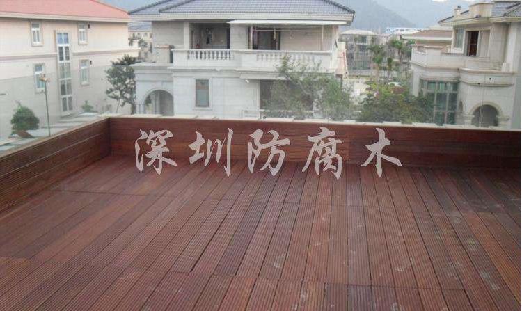 深圳防腐木地板